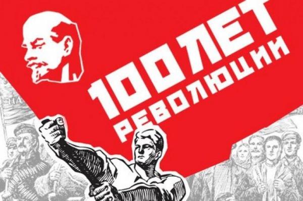 Photo of Возможен ли в России новый 1917 год? Причин – вагон и маленькая тележка