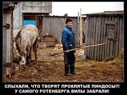 Основной тренд российского неопатриотизма