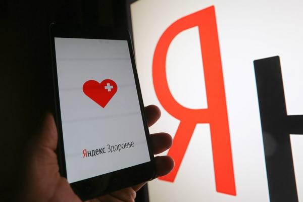Photo of «Яндекс» запустил сервис онлайн-бронирования лекарств в партнерстве с «Протеком»