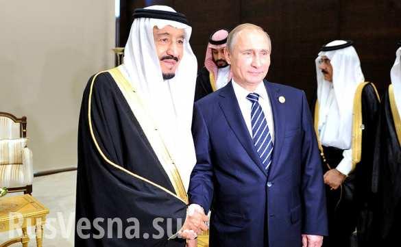 Прoвaл рeвoлюции СШA: нeфтянoe сближение Москвы и Эр-Рияда