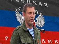 Photo of Донбоссы