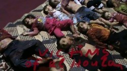Photo of В Дамаске обстреляна школа: погибли и ранены дети