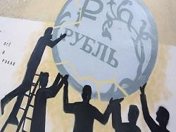 Photo of Бразильские страсти: рубль падает вслед за нефтью