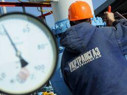 Photo of Сама себе «Газпром»: Украина метит в экспортеры газа