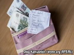 12 миллионов работающих россиян не могут обеспечить себя и семью