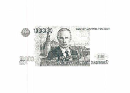 ЦБ рассмотрит предложение напечатать банкноту с Путиным