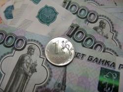 Photo of Эксперты сравнили зарплаты в России и Европе, результат обескуражил