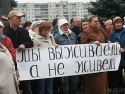 Эксперты правительства назвали точное число бедных работающих россиян