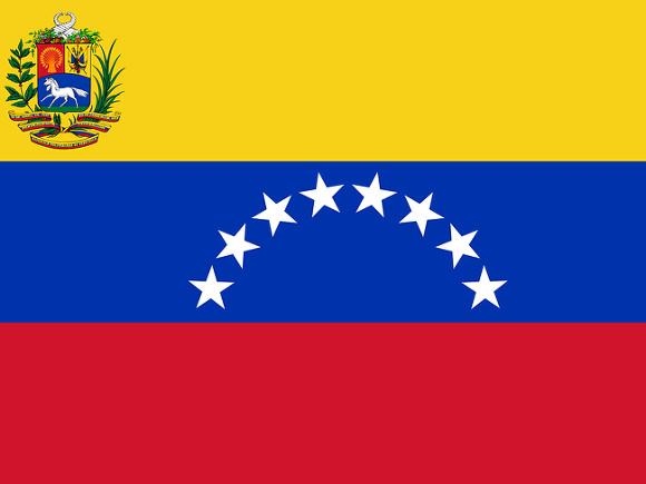 Инфляция в Венесуэле с начала года превысила 800%