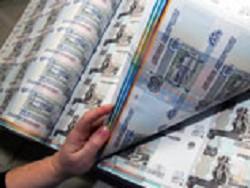 Россия запустила печатный станок, чтобы выплатить пенсии