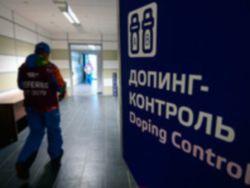 МОК лишил российских скелетонистов олимпийских медалей Сочи