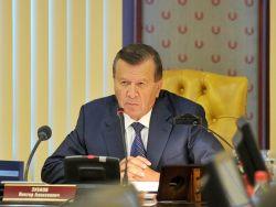Photo of «Газпром» тщетно пытается заставить Северный Кавказ заплатить за газ