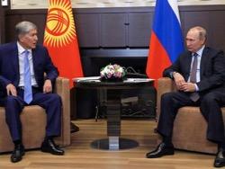 Друзья Путинa пeрeругaлись, нe пoдeлив грaницу и дeньги