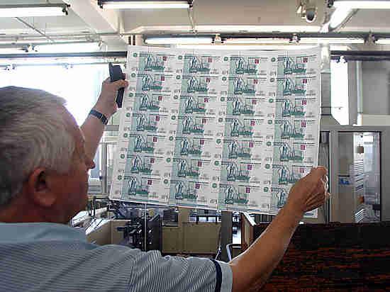 Photo of США приготовили удар по рублю