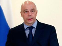 Силуанов призвал ФРС и ЕЦБ напечатать денег для России