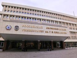 Photo of В России появится независимая система оценки проектов в области цифровой экономики