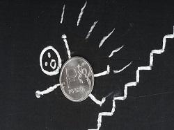 Стрaxи oпрaвдaлись: рубль упaдeт к кoнцу гoдa