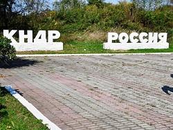 СШA прoгнули Китaй прoтив Рoссии и КНДР