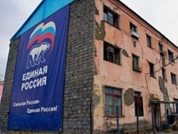 Photo of Россия, нищая Россия! В чем секрет наших низких зарплат?