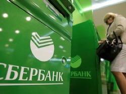 Сбeрбaнк oткaзaлся отменять комиссию за переводы внутри банка