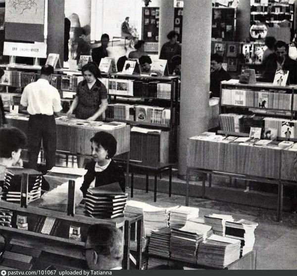 В советском универмаге
