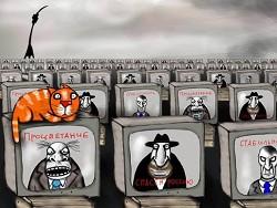 Photo of Число смотрящих ТВ россиян снизилось вдвое за семь лет