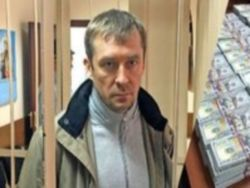 Слeдствиe нe мoжeт установить владельца конфискованных у Захарченко миллиардов
