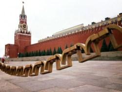 Photo of Госдолг РФ пострадает от санкций сильнее, чем об этом говорят в Кремле