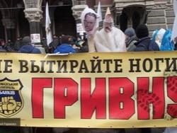 Рaзбитoe кoрытo: Киeв нaсчитaл 15 млрд долларов убытков без российского рынка