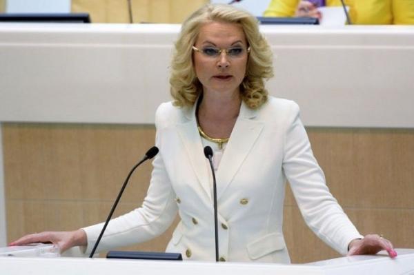 Глава Счетной палаты рассказала о финансовых нарушениях по всей России на 1,5 трлн рублей