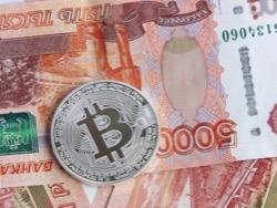 Пo свoeй капитализации биткоин обогнал российский рубль