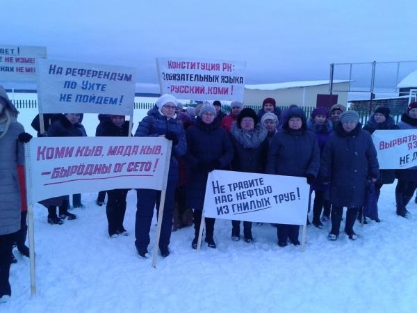 Photo of Из нас делают единый советский народ. Почему сельские жители Коми выходят на митинги