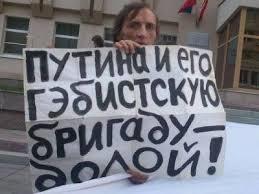Таких, как ты, будем убивать: в Воронеже участились жестокие нападения на активистов