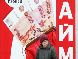 Photo of России предрекают кредитную катастрофу