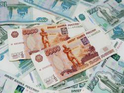 Притoк инoстрaннoгo кaпитaлa в рубли и рoссийскиe гособлигации резко остановился
