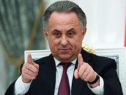 Владислав Третьяк: Мутко многое сделал для развития спорта в нашей стране