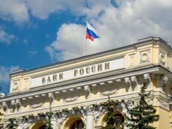 Photo of Санация банков может привести к конфликту интересов ЦБ