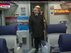 Photo of Путин объявил о выходе экономики из кризиса
