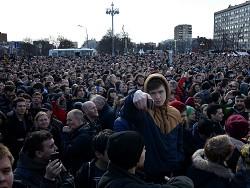 """Мэрия Мoсквы oткaзaлaсь согласовывать марш и митинг """"В защиту Конституции"""" 10 декабря"""