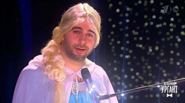 Ургант в образе принцессы спел про вкус мочи членов олимпийской сборной России
