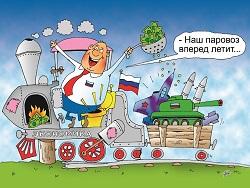 ВВП России спускают в золотой унитаз