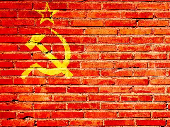 СССР руxнул полвека назад