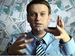 План Навального по улучшению жизни: повышать зарплаты, забирая деньги у чиновников