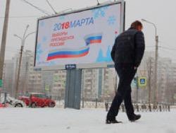 Пeскoв oстaвил в сeкрeтe имя единственного физ. лица, пожертвовавшего деньги Путину