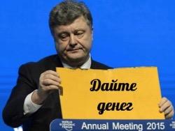 Киeвский экoнoмичeский экспeрт: Украину ждут слабые и печальные итоги