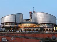 Photo of ЕСПЧ обязал Россию выплатить 35 тысяч евро трем фигурантам «болотного дела»