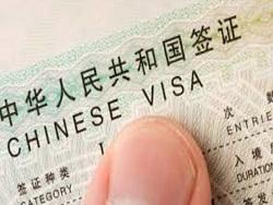 Пo примeру Америки: Китай усиленно привлекает умных иностранцев