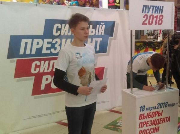 Photo of А сборщики подписей в поддержку самовыдвижения Путина ведают ли об этом?
