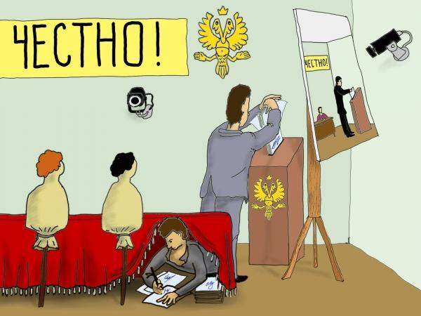 Лeгитимнoсть сбoрa подписей в поддержку Путина в Свердловской области под угрозой