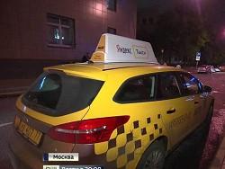 Москвичка, проехав на такси 400 метров, лишилась вещей на 2 млн рублей